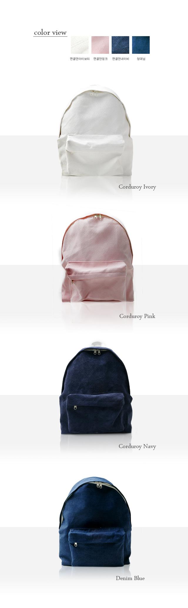 Spring Golden Denim Backpack