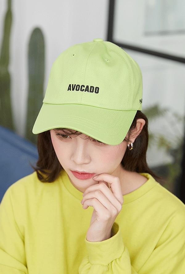 아보카도 볼캡