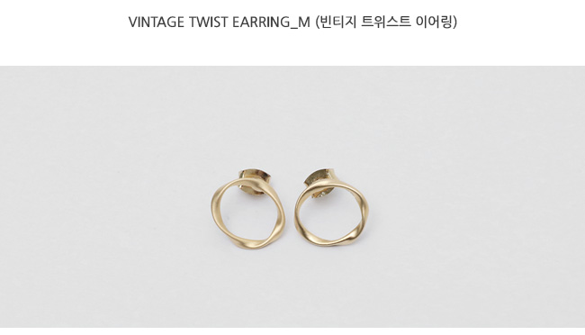 Vintage twist earring_M
