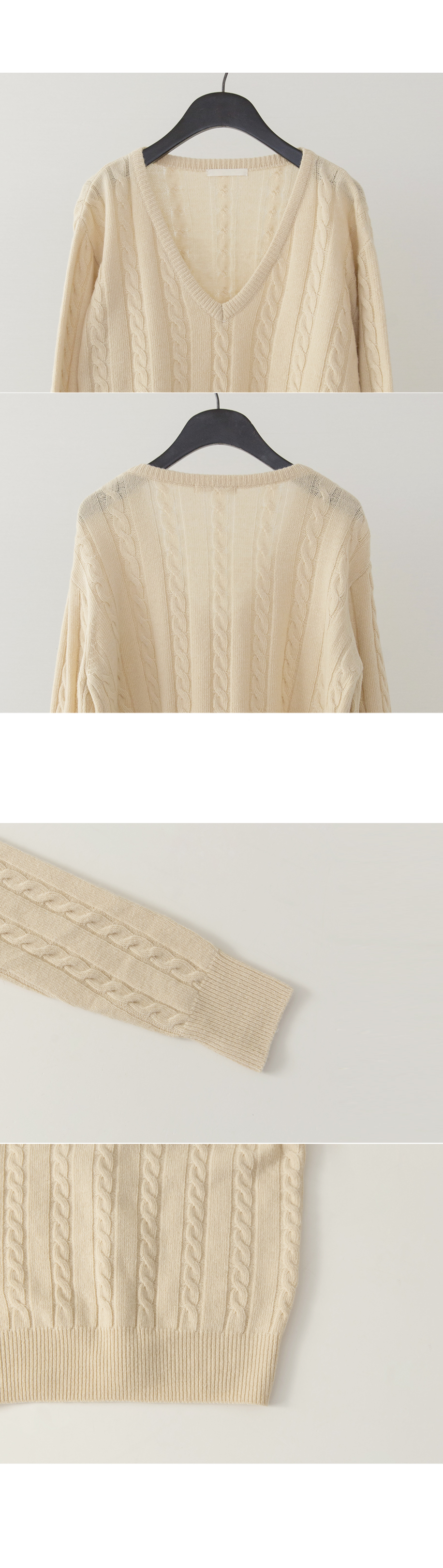 deep V-neck twist knit