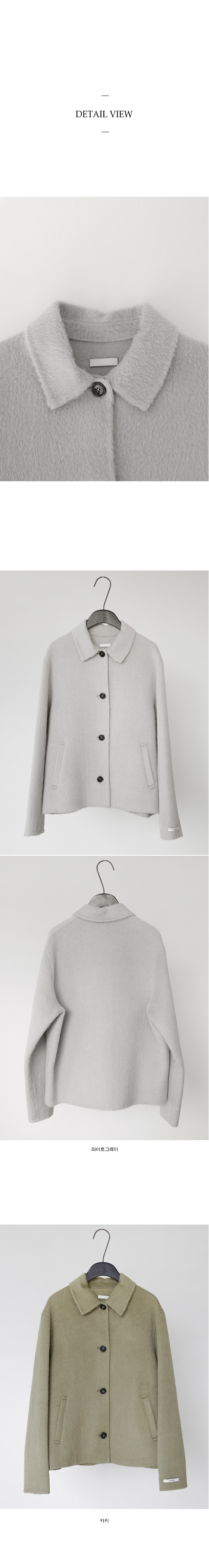 jardin handmade jacket