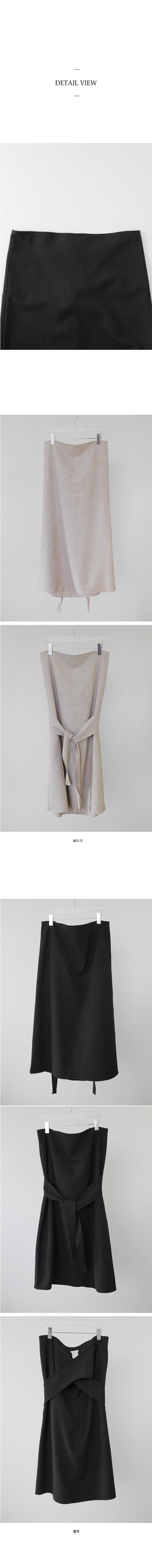 gorgeous twist wrap skirt