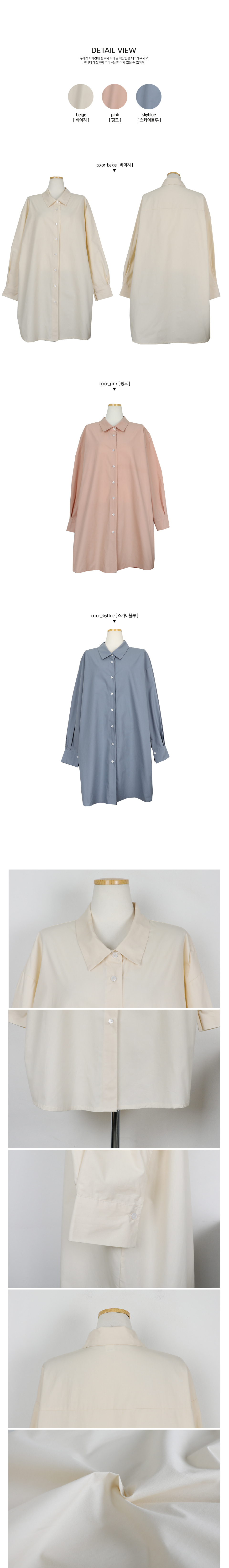 Tani Shirt Dress