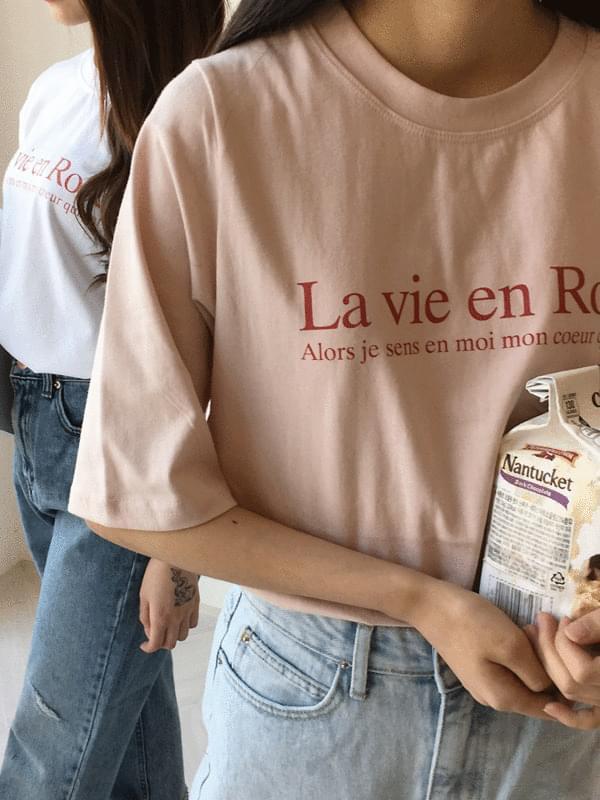 Rose Lettering Short Sleeve Polo Shirt