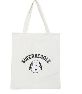 Beagle Echo Bag
