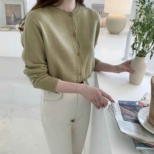 Melody Basic Knit Cardigan