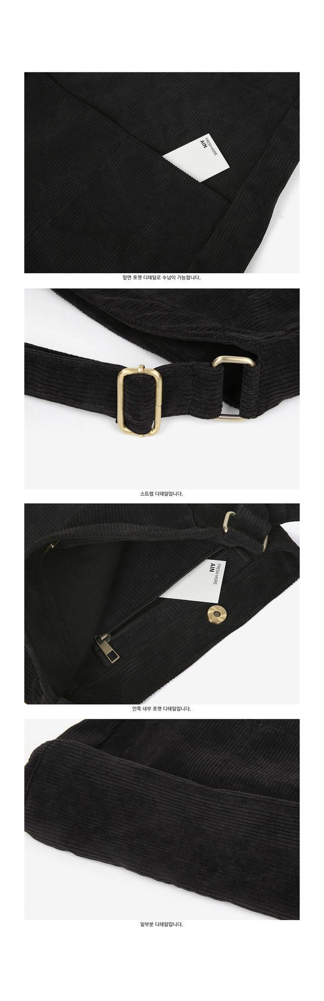 cross corduroy shoulder bag