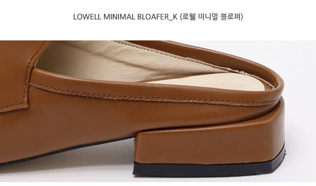 Lowell minimal bloafer_K