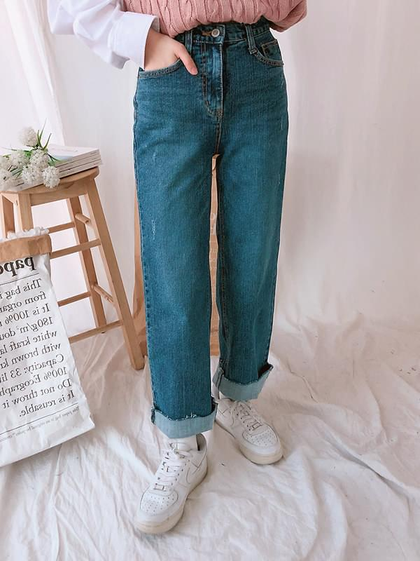 Fly Cutting Date Denim Pants
