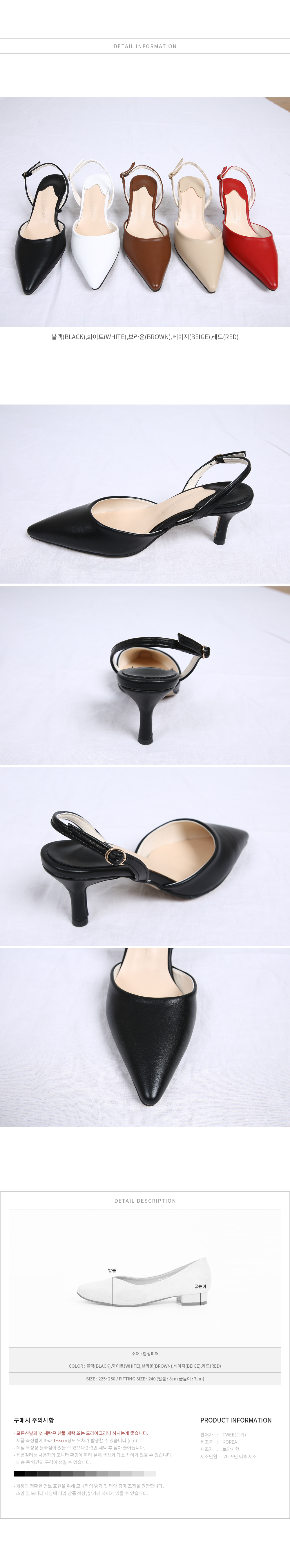 Real Line Shoes