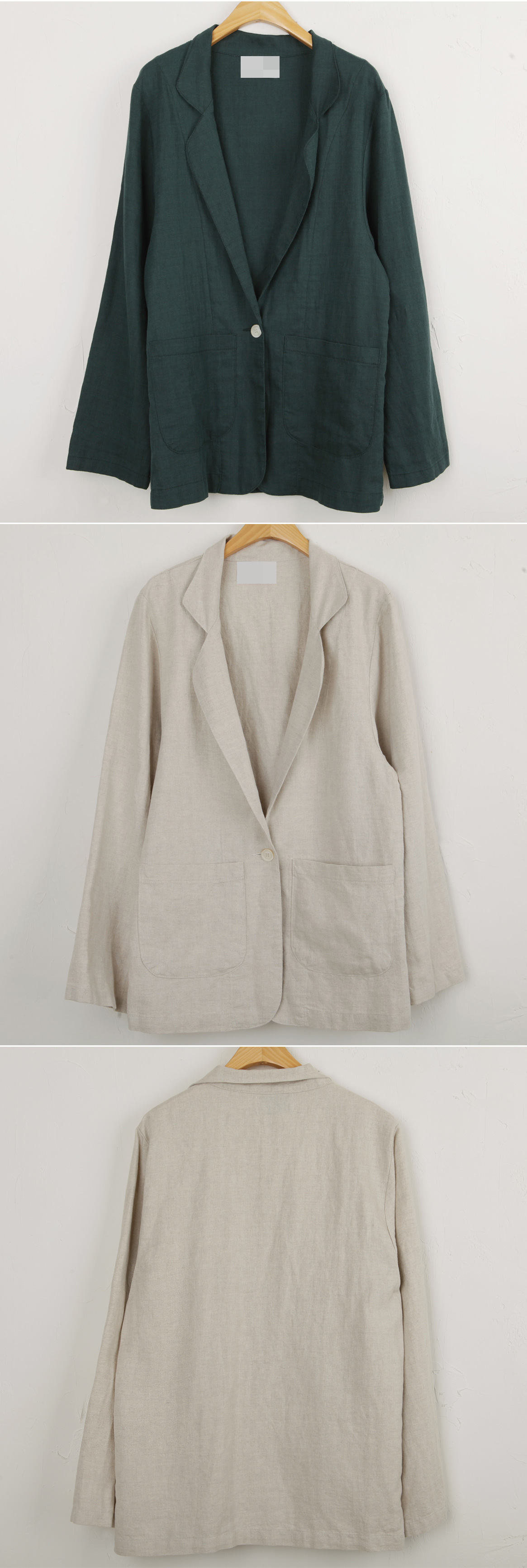 Herringbone Linen Washing Jacket (2 colors)