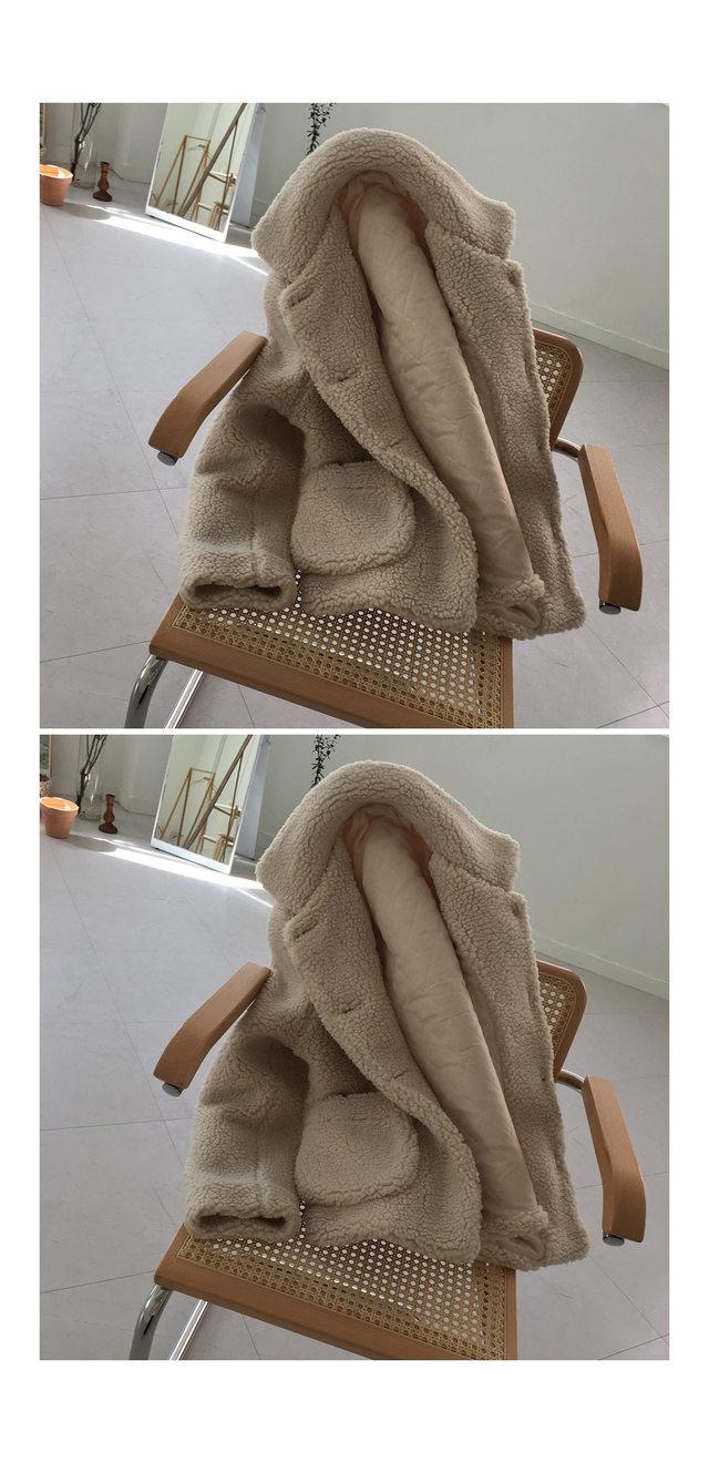 Uzium Paper Fleece Jumper