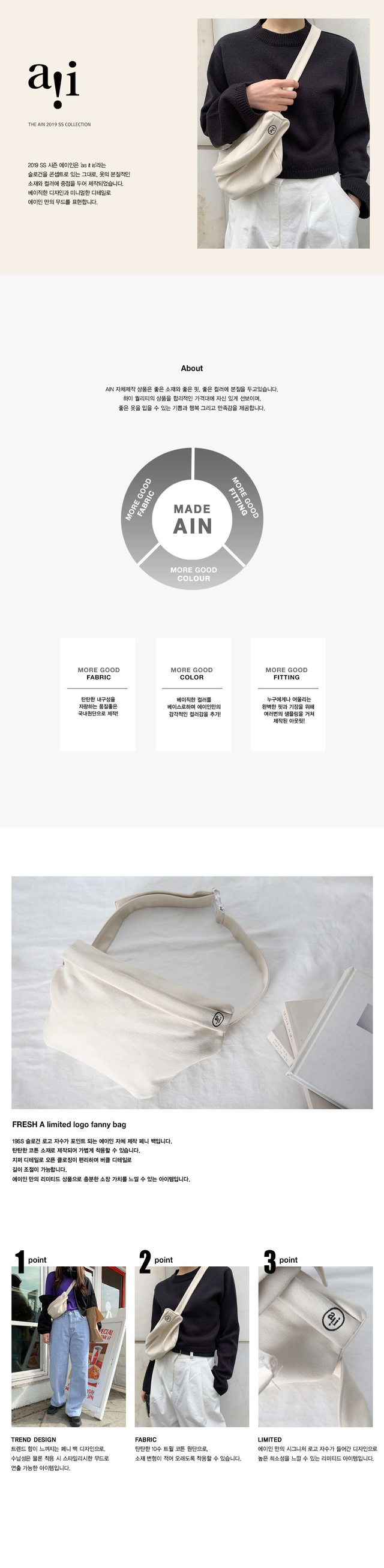 FRESH A limited logo fanny bag
