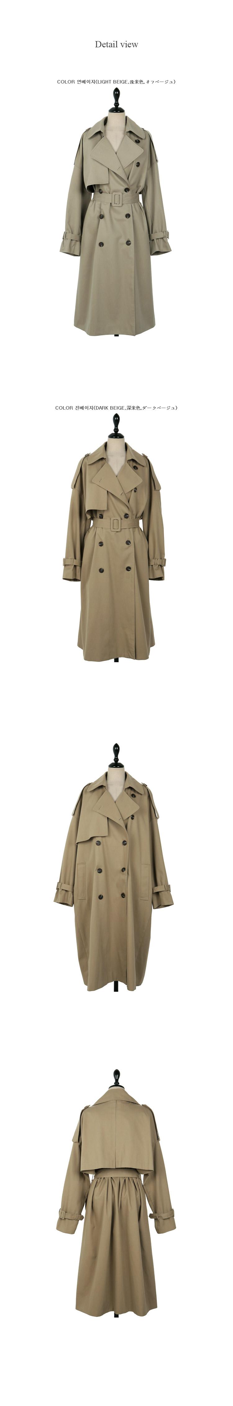 Roman trench coat