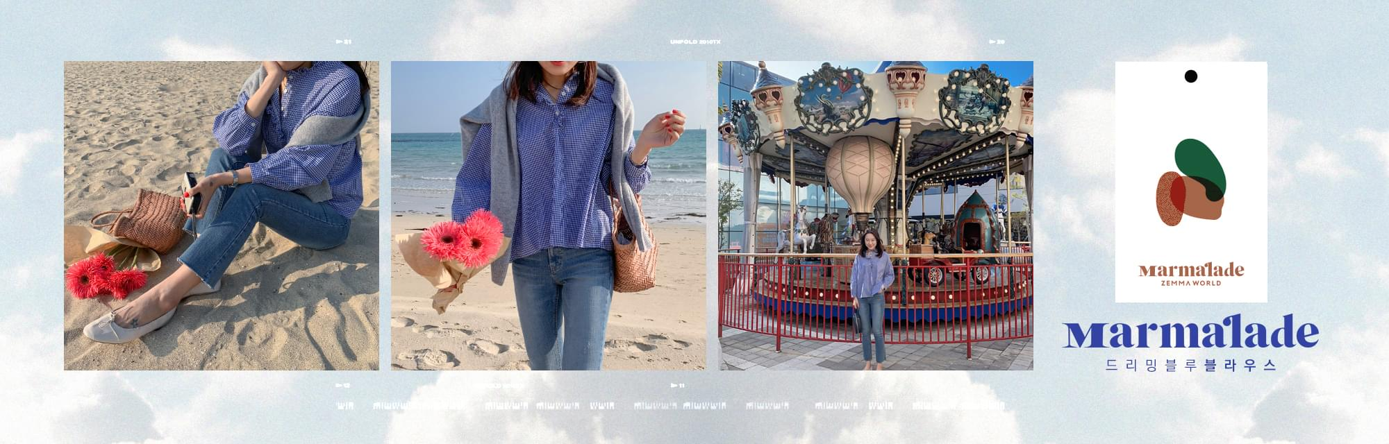 Marmalade ♥. Dreaming blue blouse