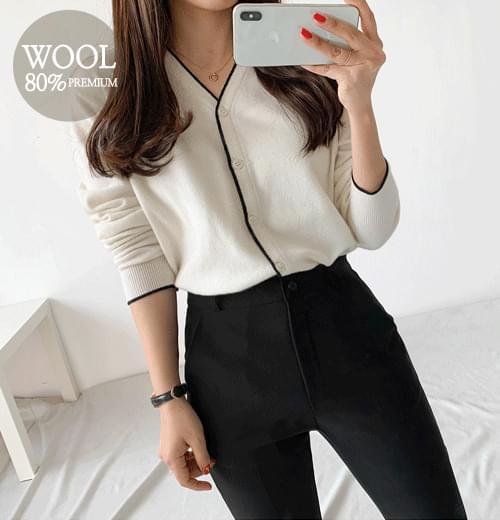 Line wool cardigan