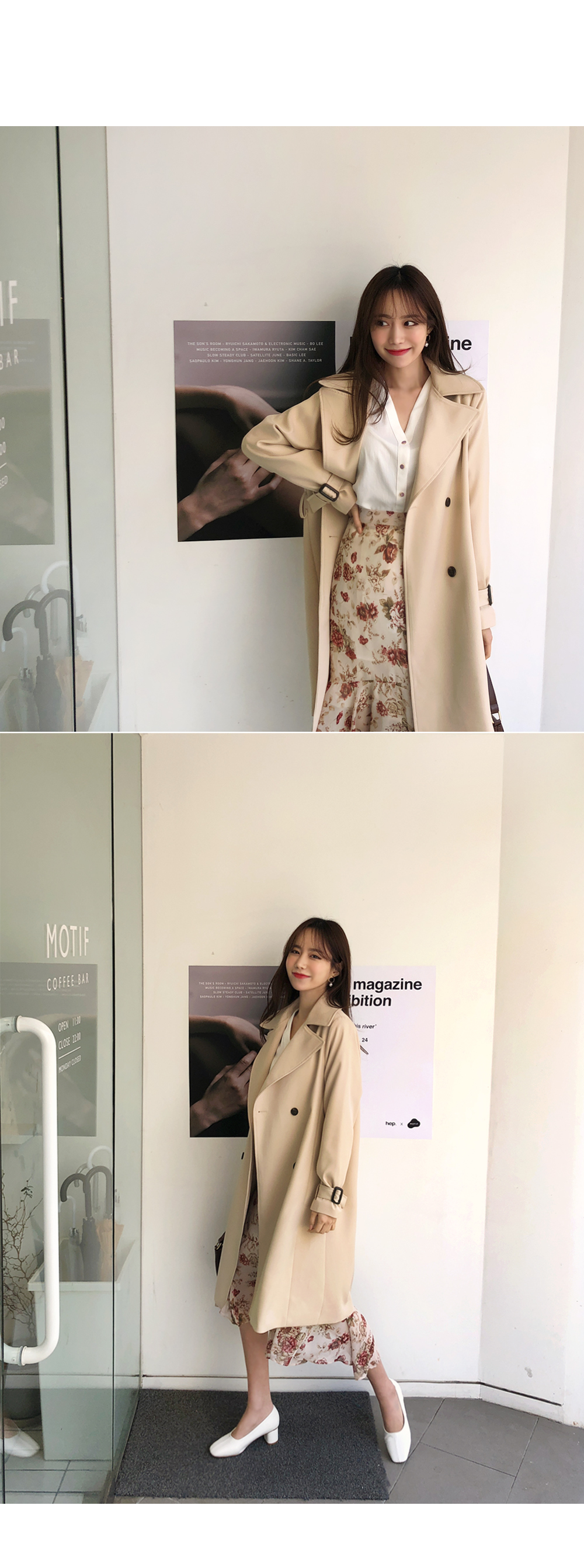 Love and Holic Trench Coat