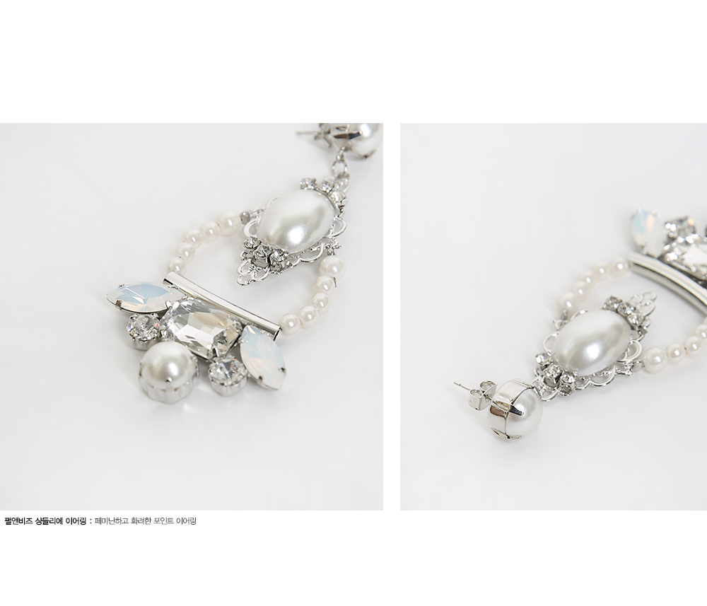 Pearl Beads Chandelier Earrings