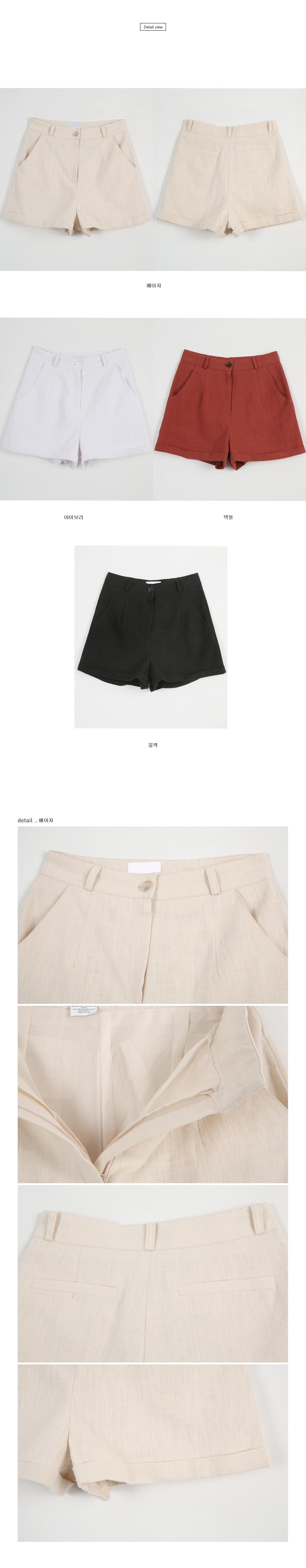 Doppel Roll-up Shorts - Ivory, Black M size ships same day
