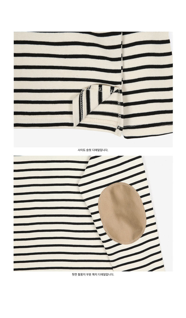 patch stripe T