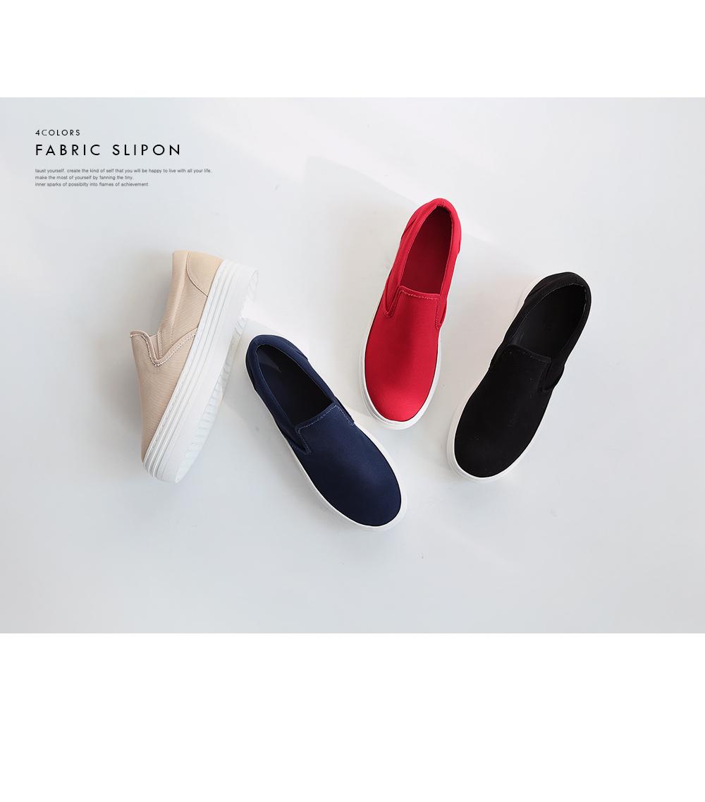 Dien shoe 4cm