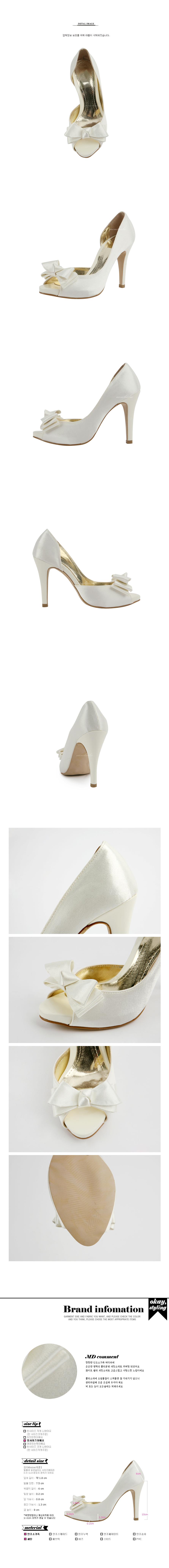 Eliane White 10cm