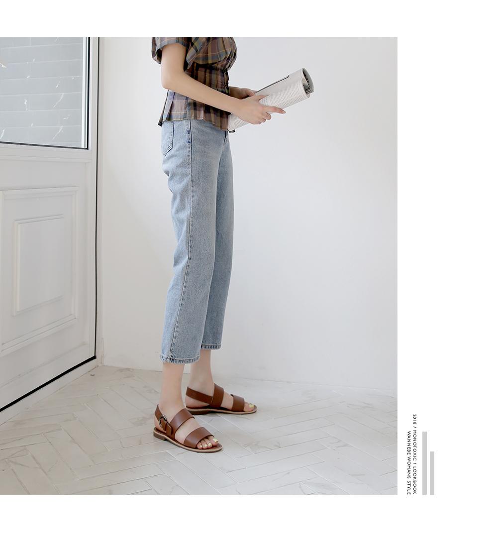 Ocont 1.5cm