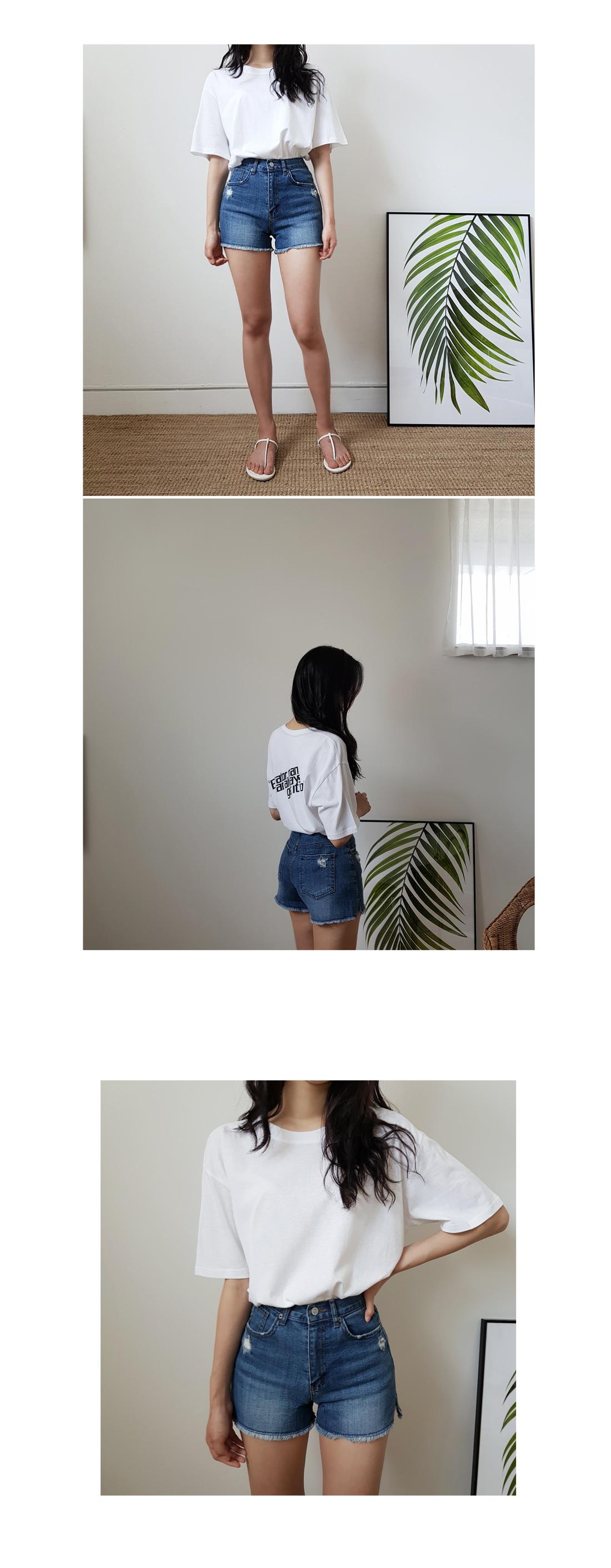 Get-up Back Printing T-shirt