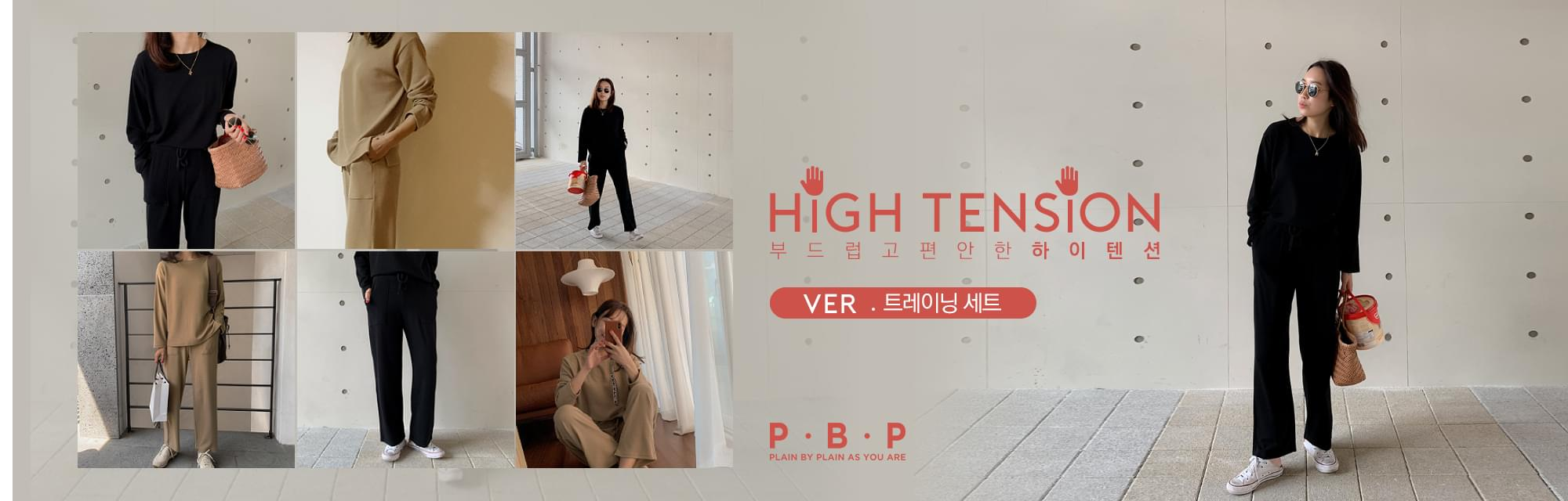 Self-produced / PBP. High tension ver. Training set