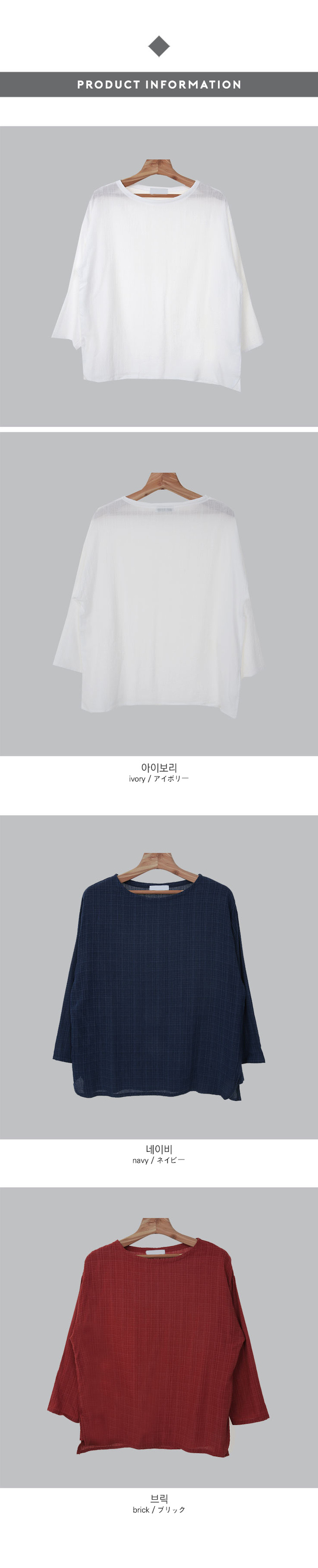 Manner-blouse