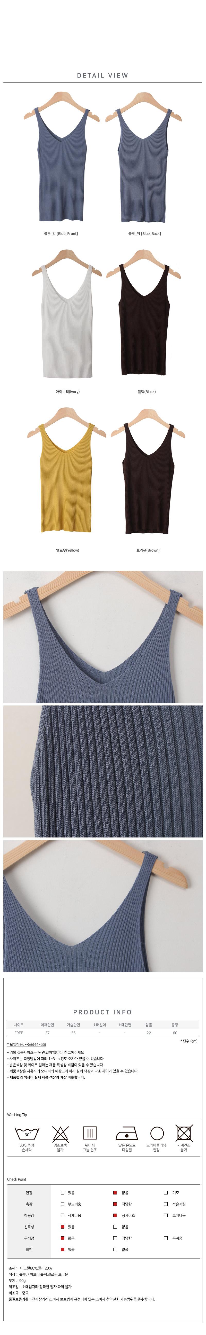 Blennassie Knit