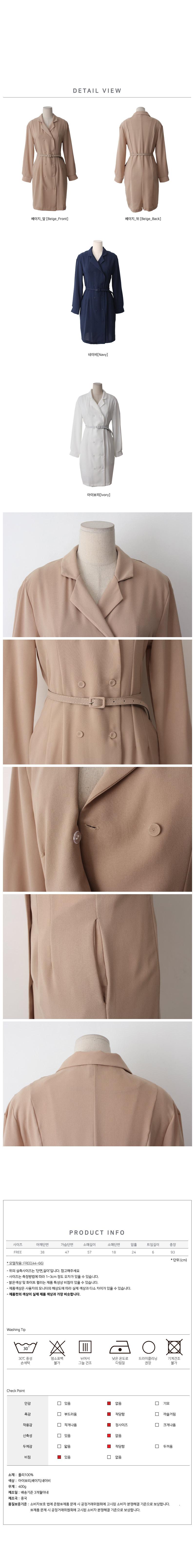 Double Puff Dress Jacket