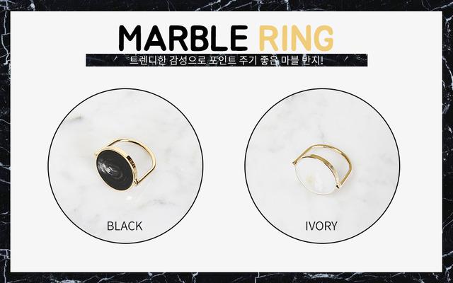 Zem No.83 (ring)