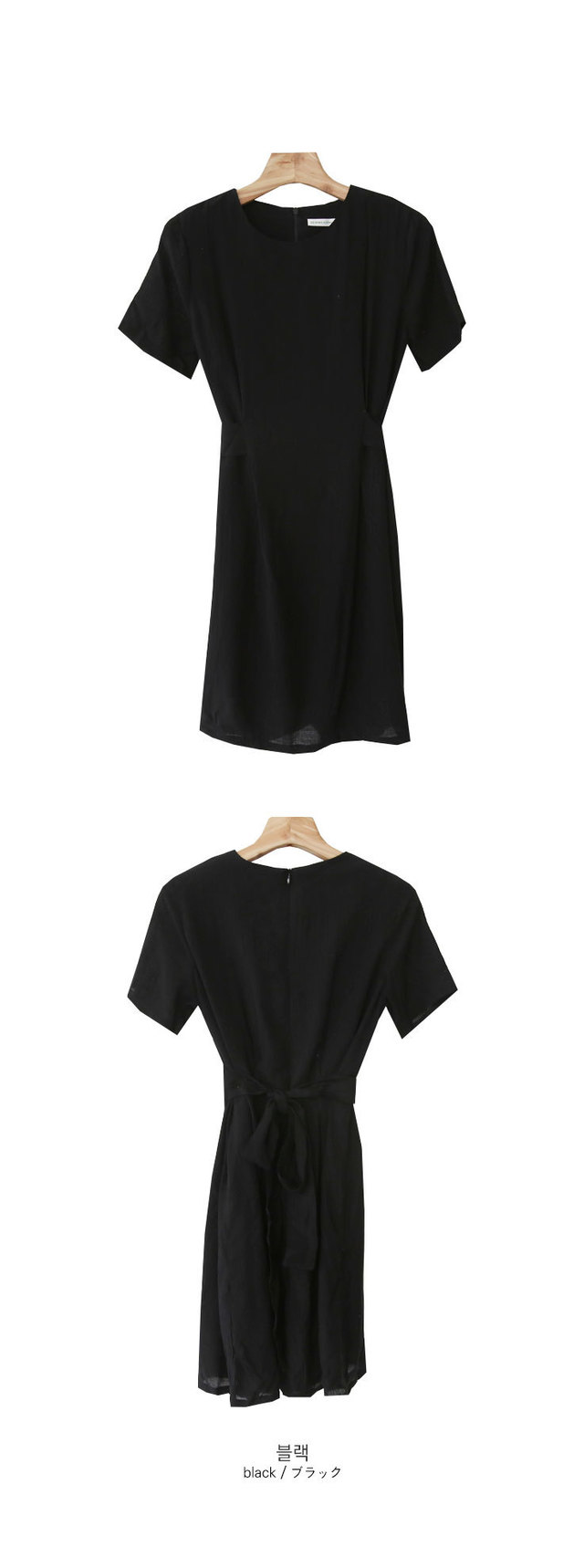Self made / Dearblack - 2kg black dress
