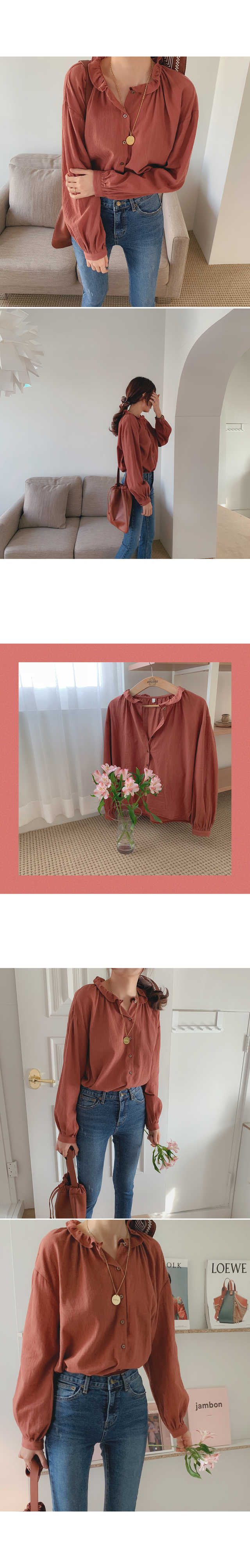 Frill Natural Blouse