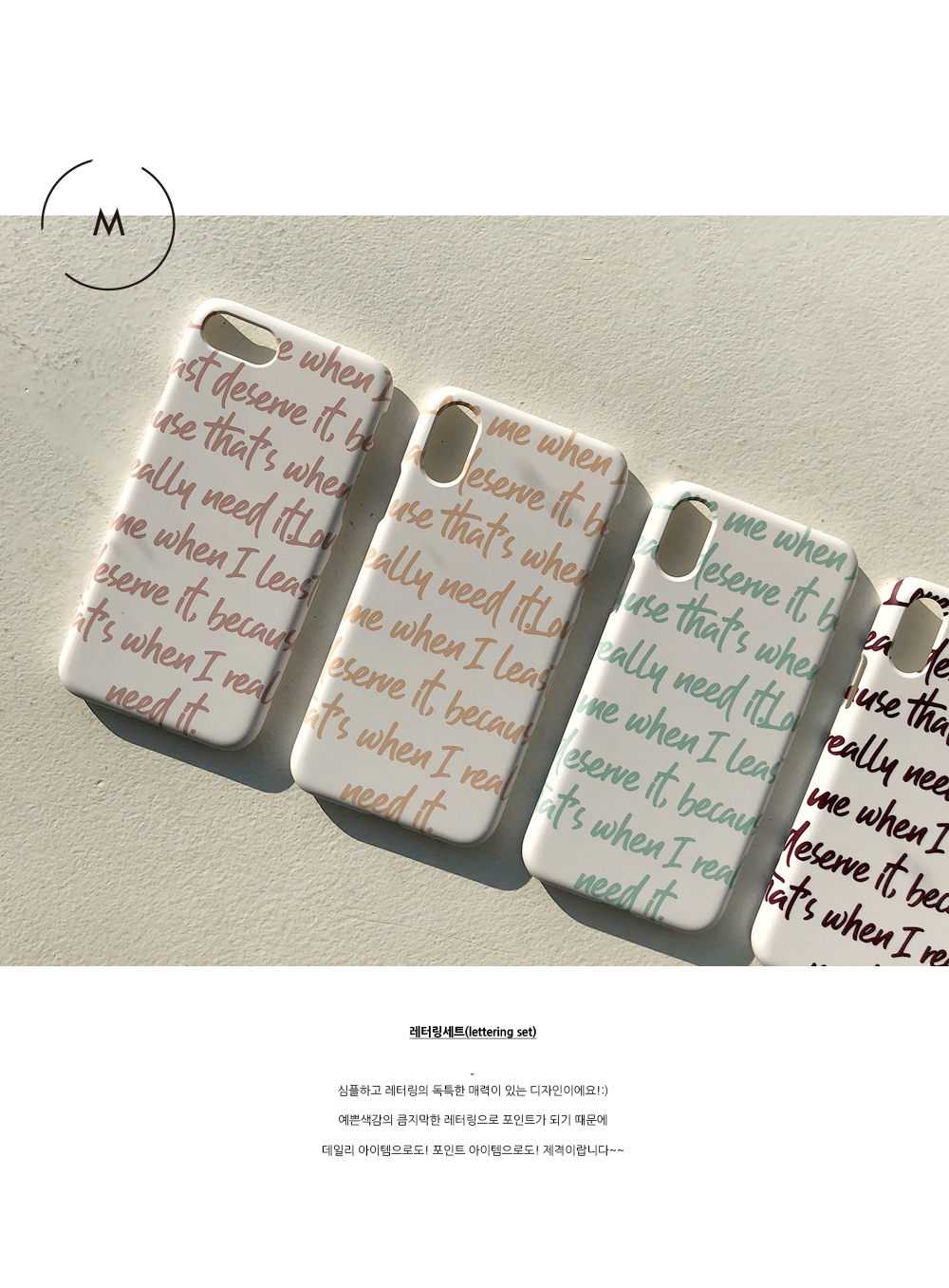 Lettering Set (Hard, Choice of 2 Tough Cases 1)