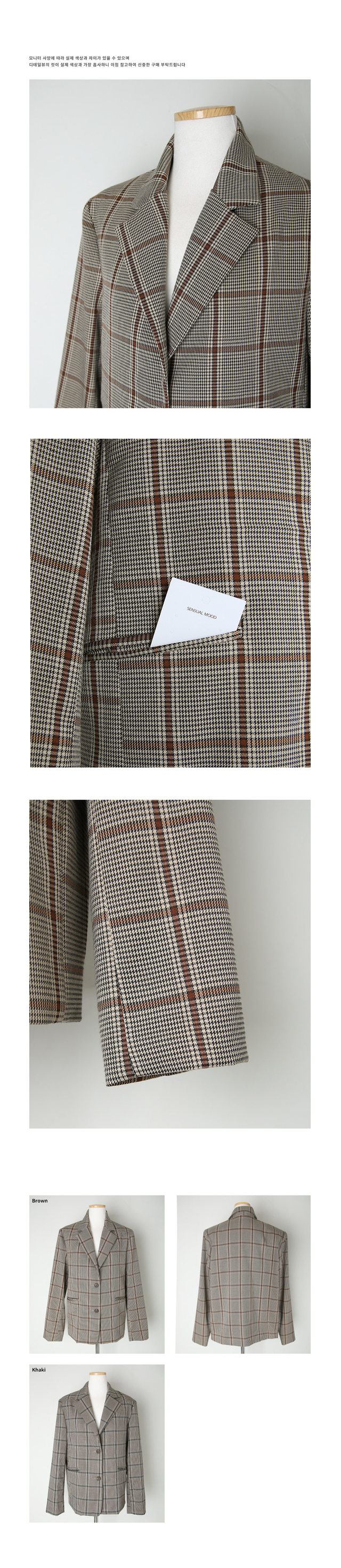 Glen check single jacket