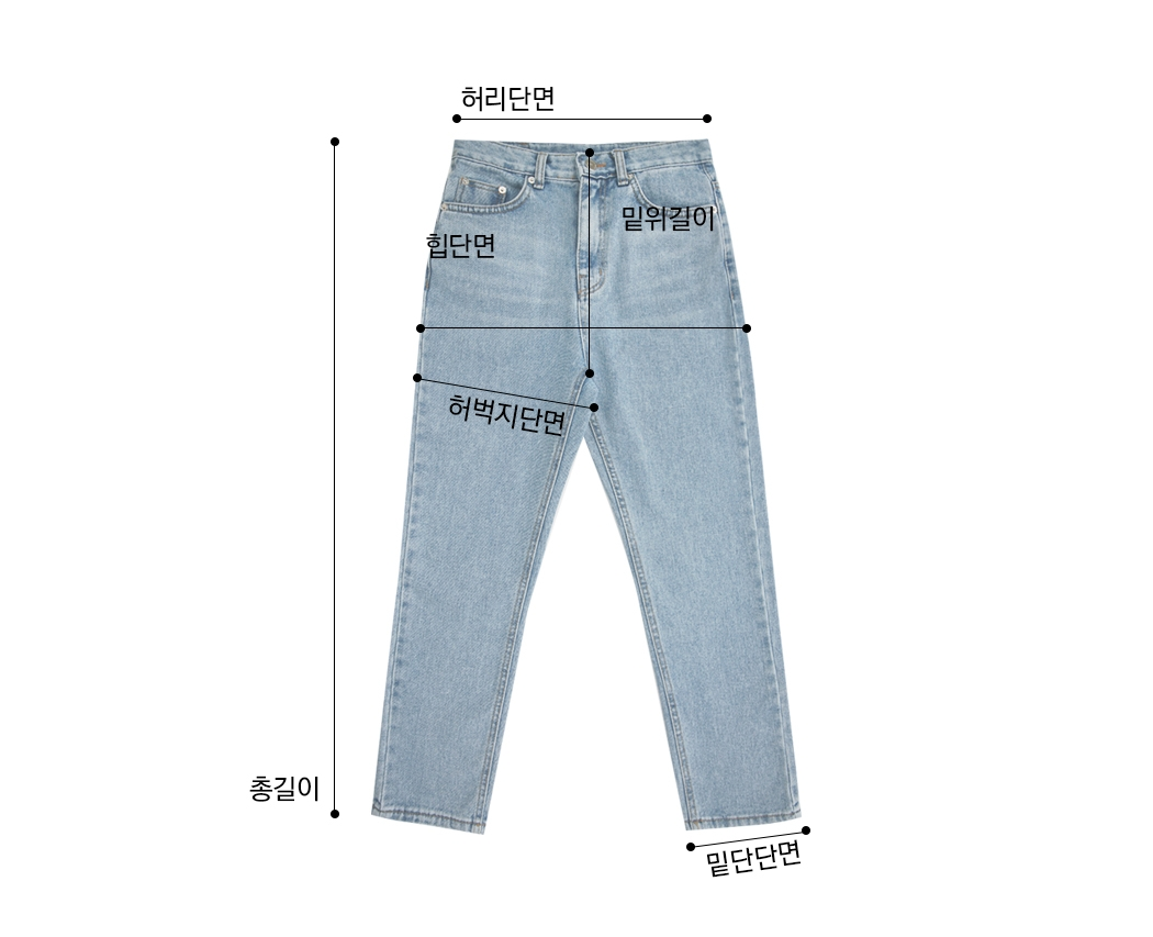 Polson-date denim pants