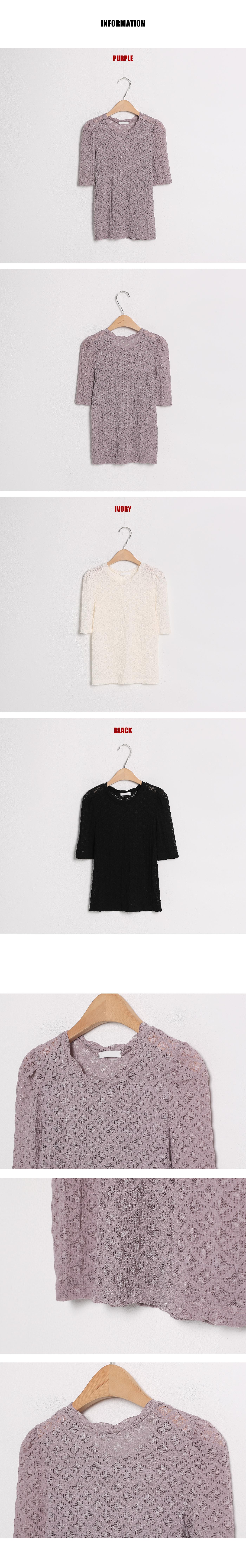 Rooibos t-shirt