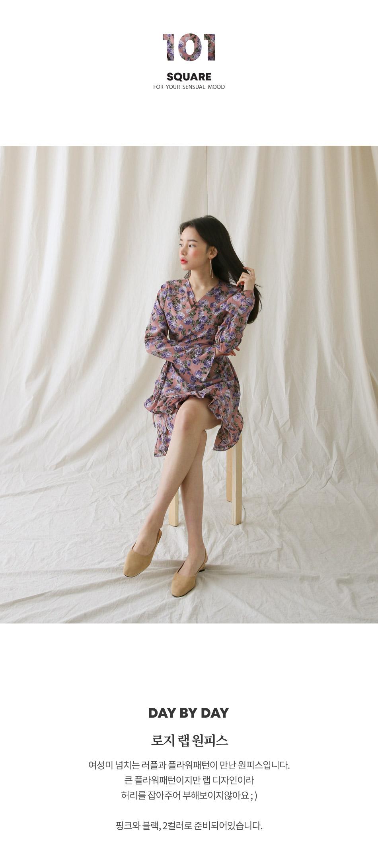Logi wrapped dress