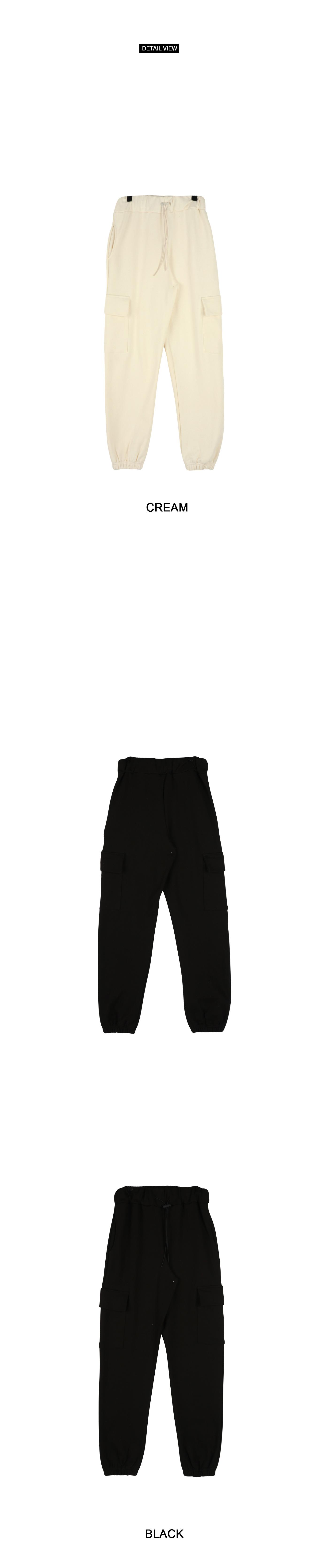 Peter Pocket Jogger Pants