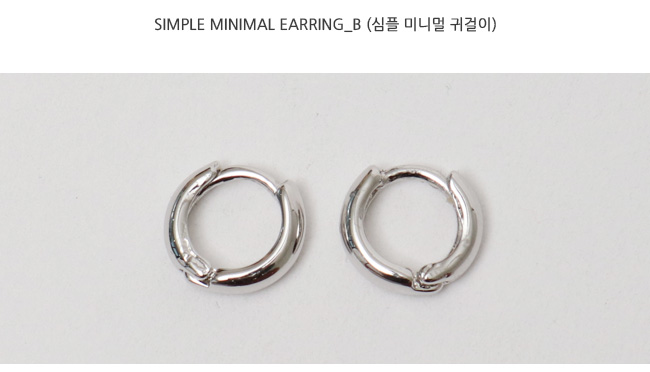 Simple minimal earring_B