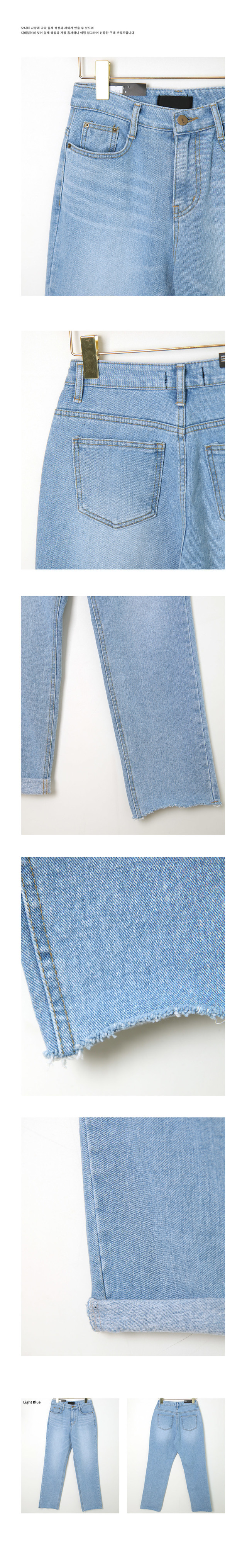 Snow exhaust denim pants