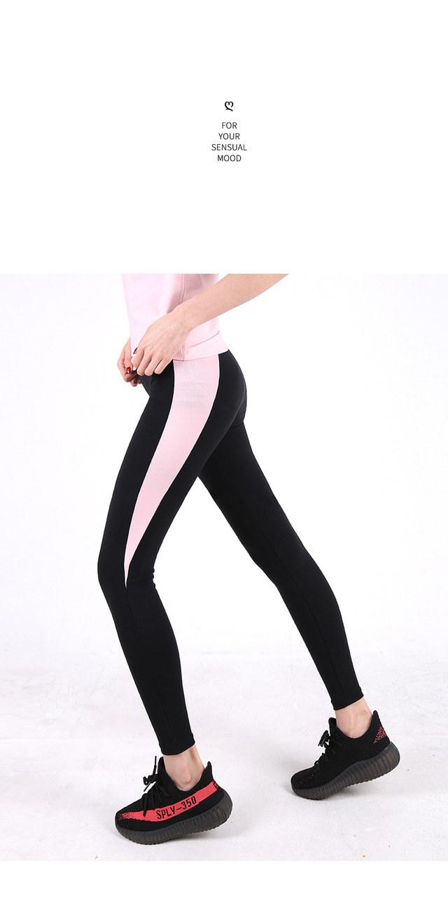 Baby Pink 9 Piece Yoga Pants