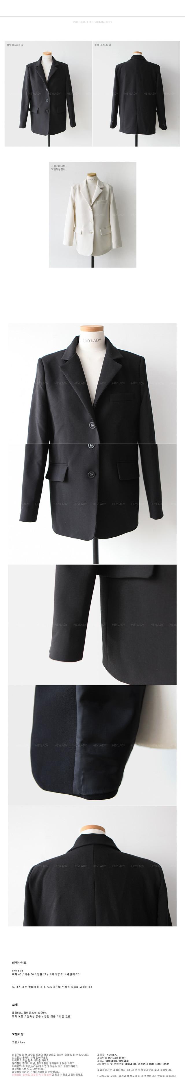 Project Single Jacket