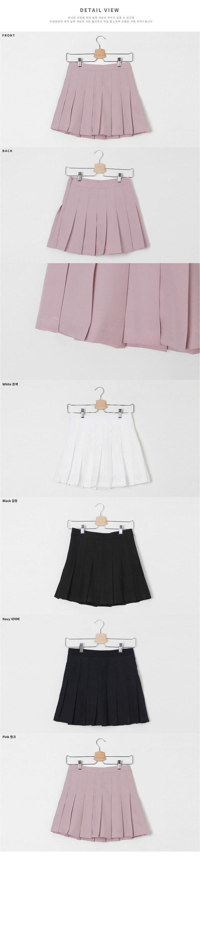 Gully's tennis skirt