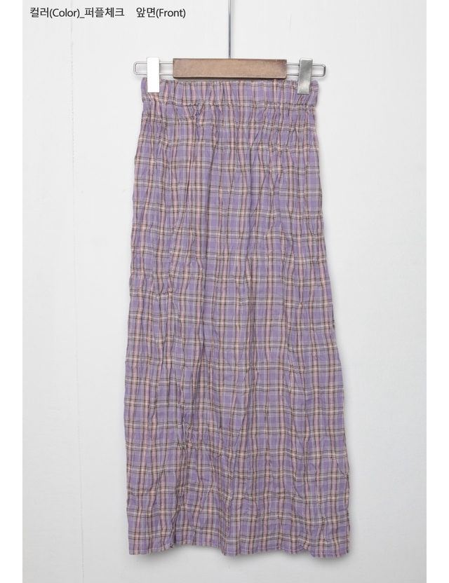 Daisy Check Long Skirt