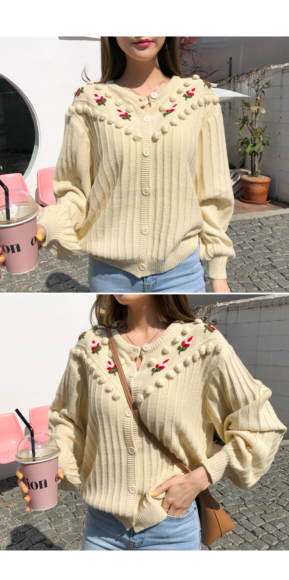 Maybee flower embroidery cardigan