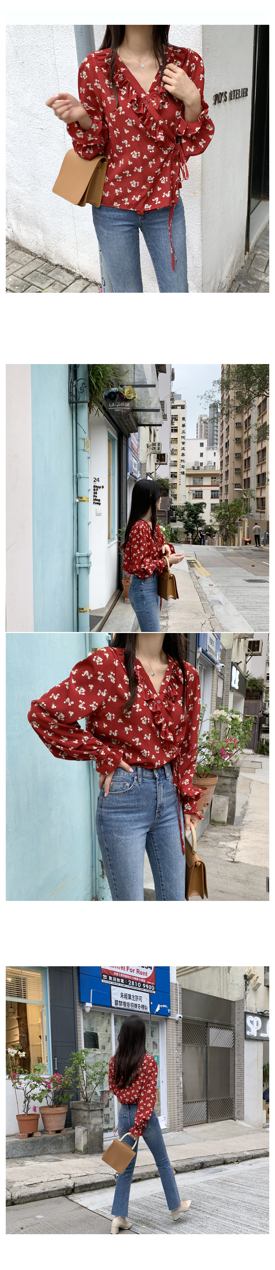 Cannon frill ribbon flower blouse