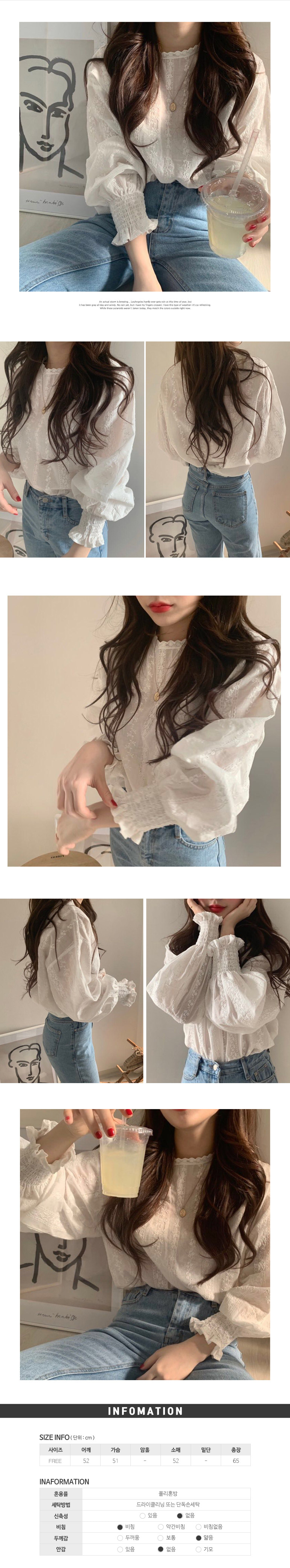 Bubble Blouse